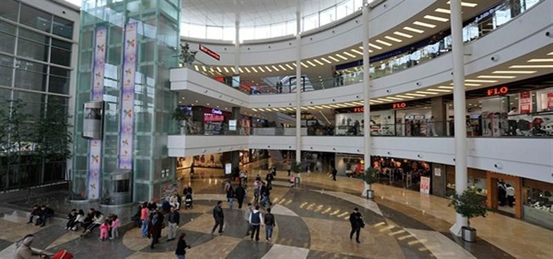 583a7c1876085 ÖzdilekPark İstanbul AVM - Alışveriş Merkezleri
